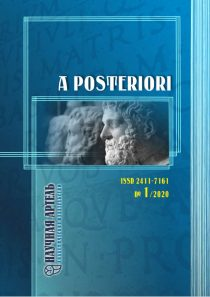 A-posteriory